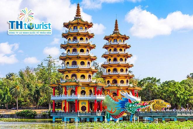 Ao Sen & Đình Xuân Thu - Du lịch Đài Loan